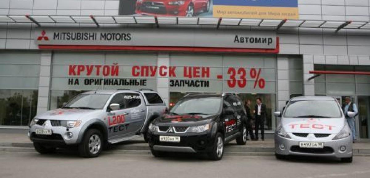 Группа компаний «Автомир» к мошенничествам в Петербурге непричастна