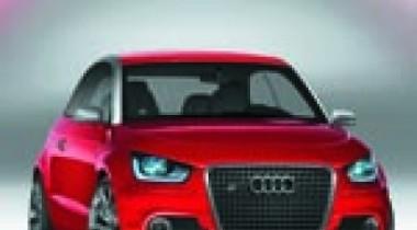 Audi Metroproject quattro. Антимонополист