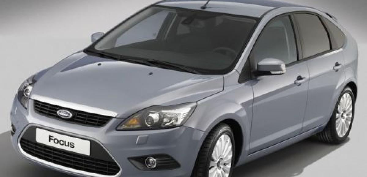 Ford приступил к выпуску обновленного Focus