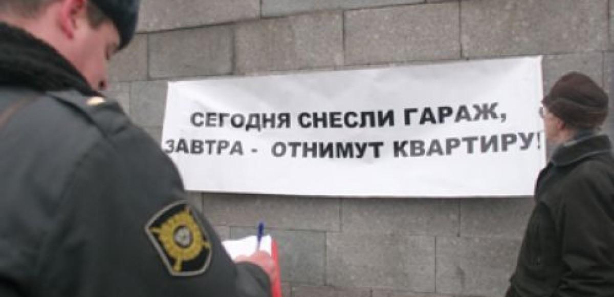 Владельцы гаражей в Санкт-Петербурге провели митинг