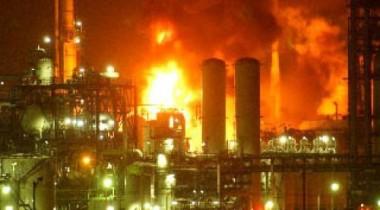 В Китае произошел взрыв на АЗС. Погибло четыре человека