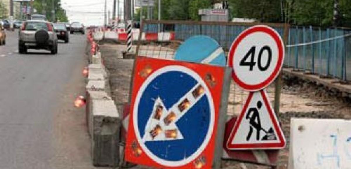 Из-за ремонта дорог и светофоров в Петербурге ограничивается движение