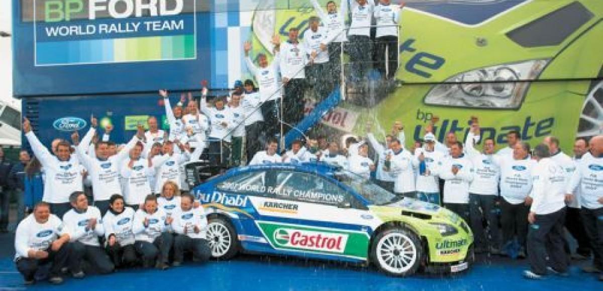 Раллийная команда Ford WRC запускает собственный канал на You Tube