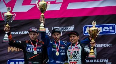 Алексей Лукьянюк – вице-чемпион Европы!