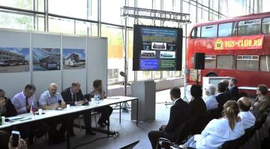 Круглый стол по климатическому оборудованию пройдет в дни выставки CityBus 2021