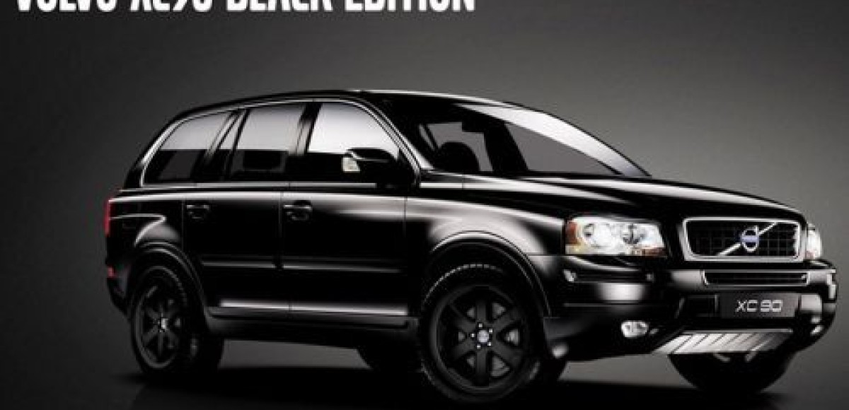 «Независимость» предлагает специальную серию Volvo XC 90 Black Edition