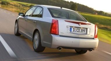 General Motors прекращает выпуск Cadillac BLS для Европы