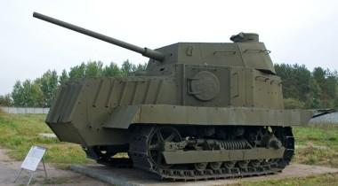 Боевые тракторы Советской Армии