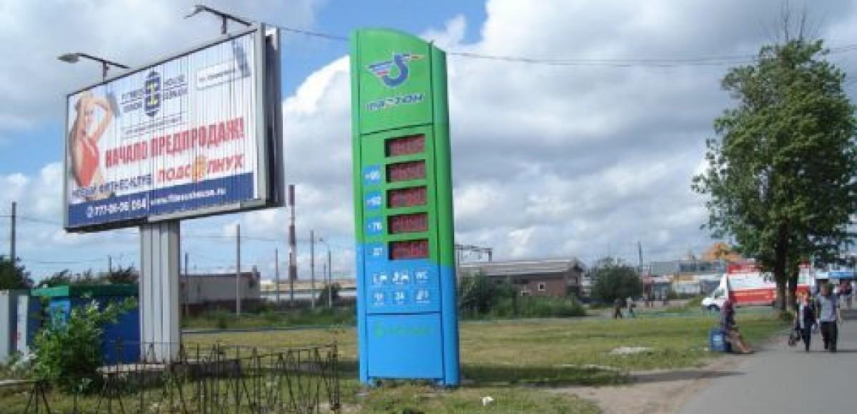 Стоимость бензина на российских АЗС медленно снижается