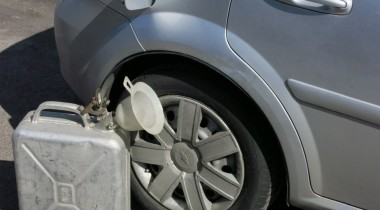 Ароматизатор в машину: выбираем с умом