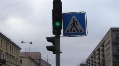 В Москве успеть перебежать улицу в положенном месте бывает очень непросто