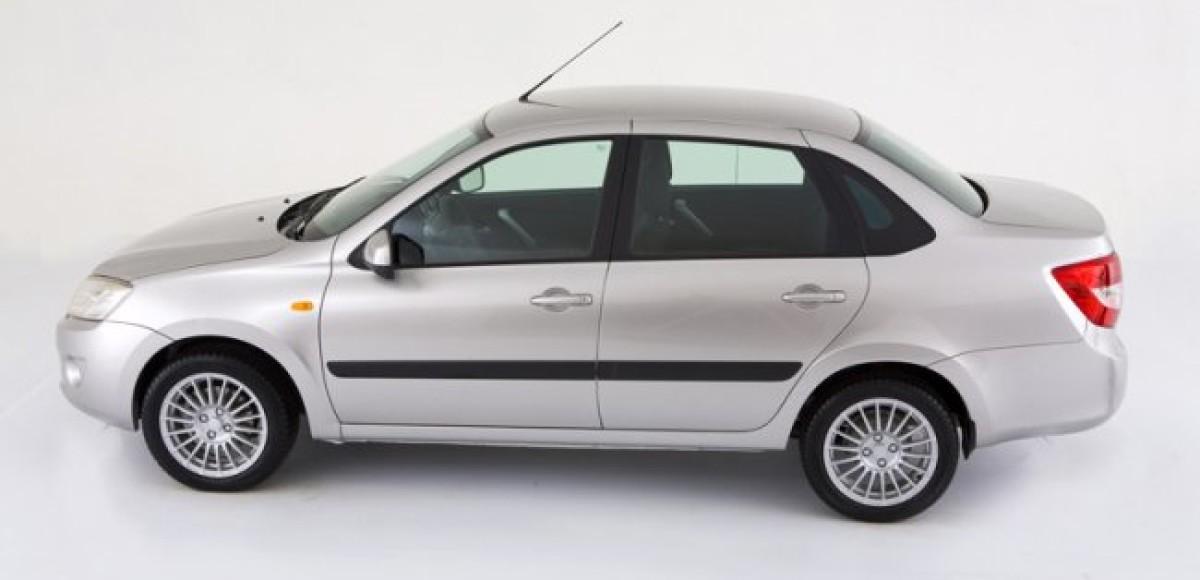 «АвтоВАЗ» начал серийное производство Lada Granta