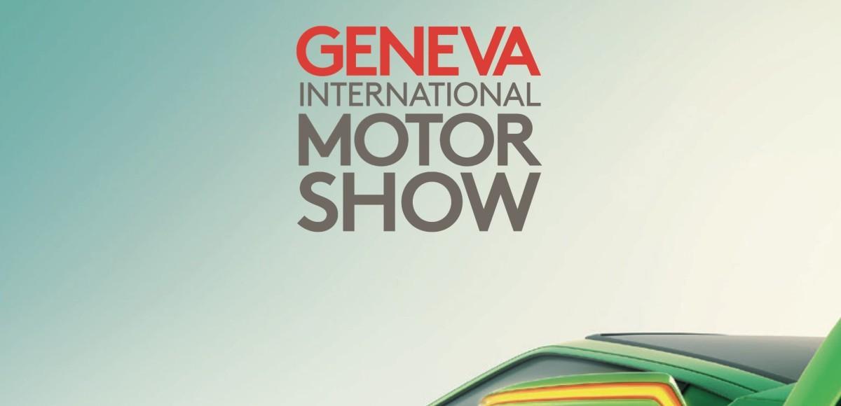 Geneva Motor Show 2018: главные премьеры женевского автосалона
