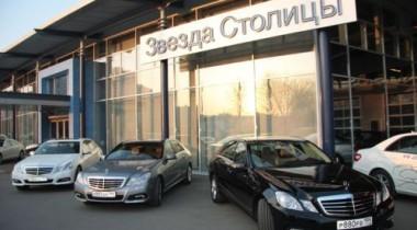 Автоцентр «Звезда Столицы» признан лучшим техническим центром Mercedes-Benz в России