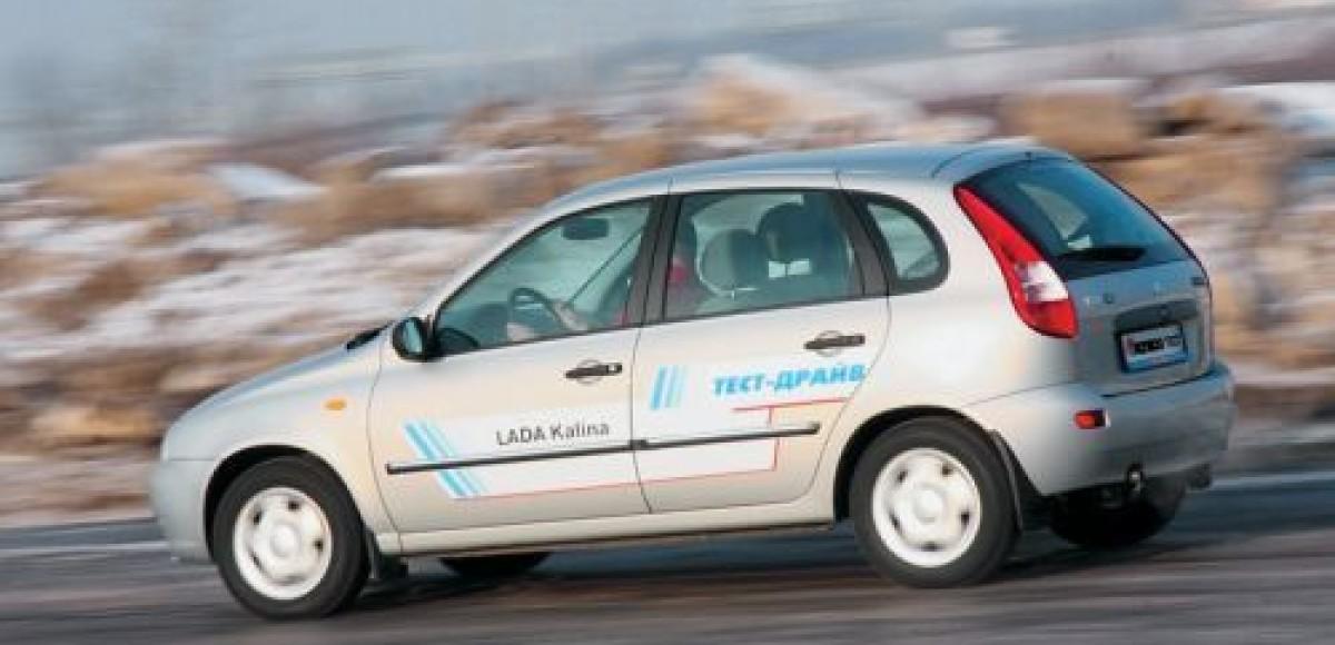 АВТОВАЗ предлагает новые версии Lada Kalina
