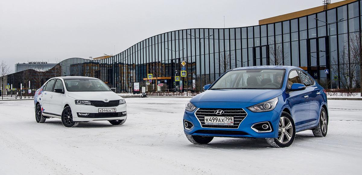 Hyundai Solaris против Skoda Rapid. Пробники