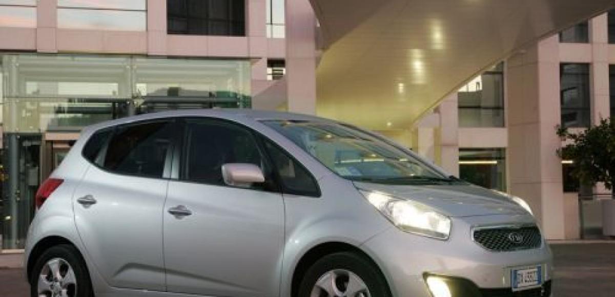 Kia Motors Rus объявляет о начале приема заказов на Kia Venga