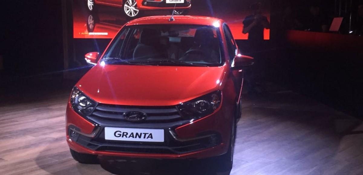 Объявлена цена обновленной Lada Granta