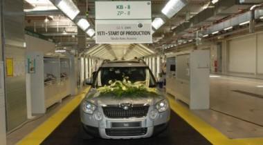 Первый Skoda Yeti сошел с заводского конвейера