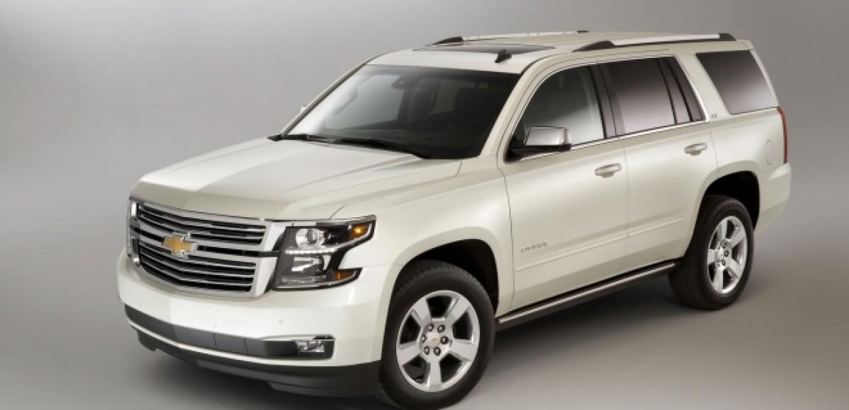 Chevrolet Tahoe и Cadillac Escalade будут собирать в Санкт-Петербурге