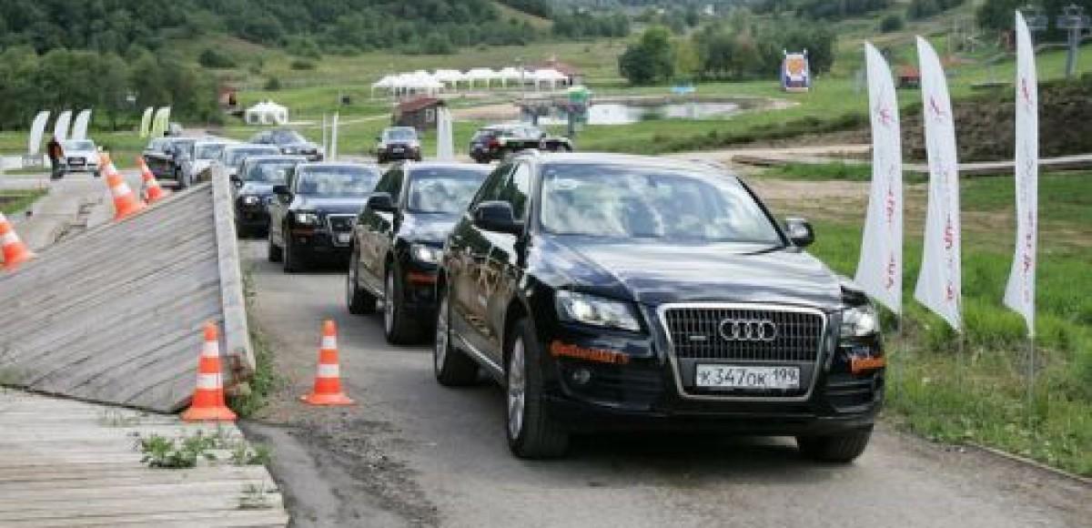 Летний сезон в Audi quattro camp открыт!