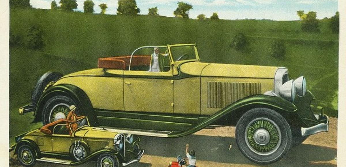 Самый большой легковой автомобиль