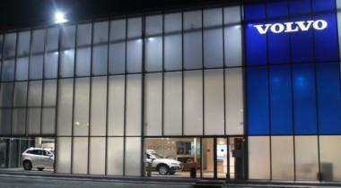Новый дилерский центр Volvo в Ижевске