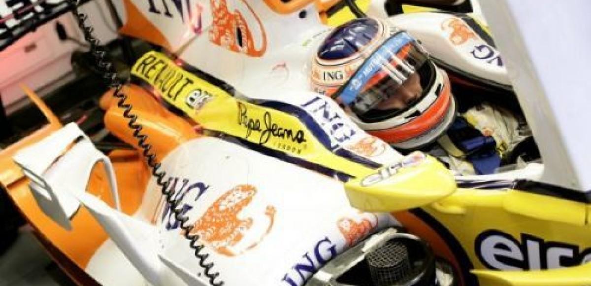18 сентября в Сочи приедет настоящая «Формула-1»