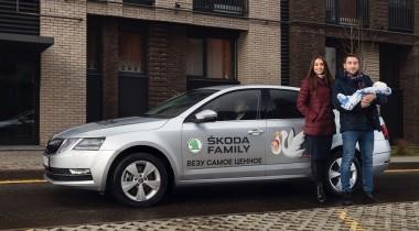 Skoda Baby Mobil: бесплатный трансфер для мам и малышей