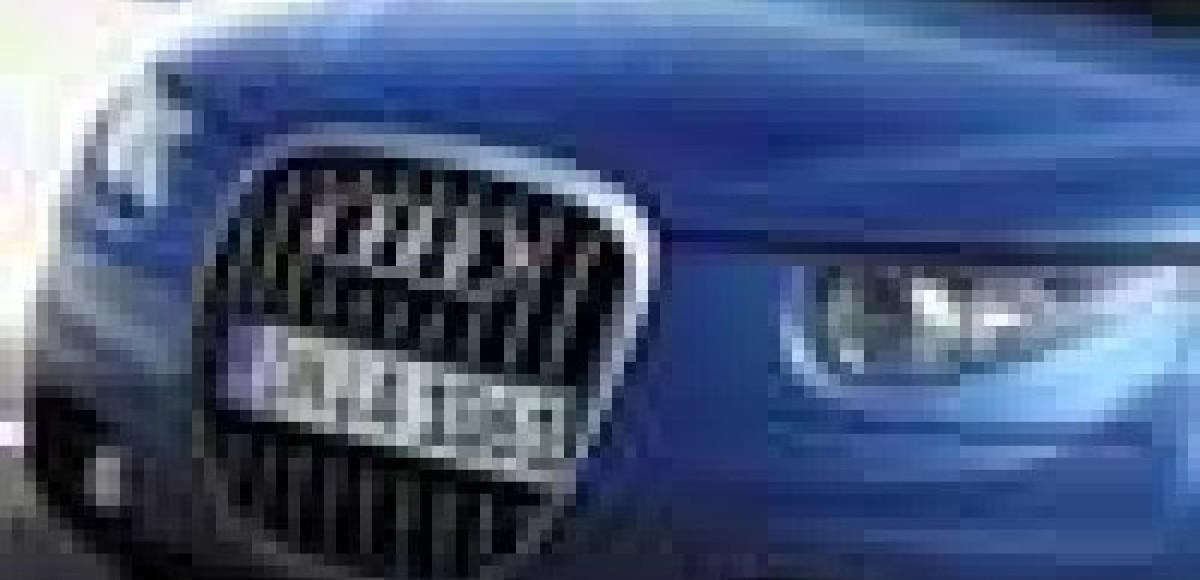 Audi A1. Решение принято
