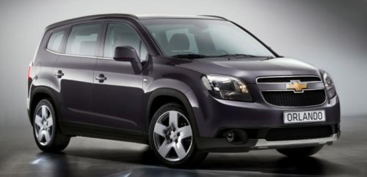 General Motors планирует продавать в России минивэн Chevrolet Orlando