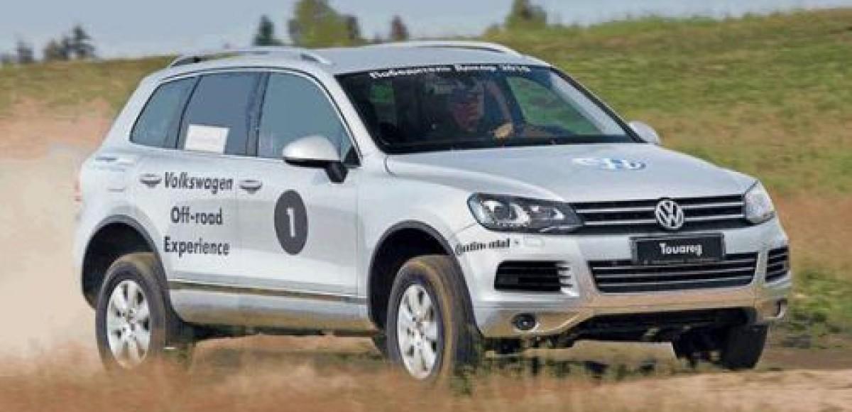 «Атлант-М Бажова» приглашает на Volkswagen OFF-road Experience 2011!