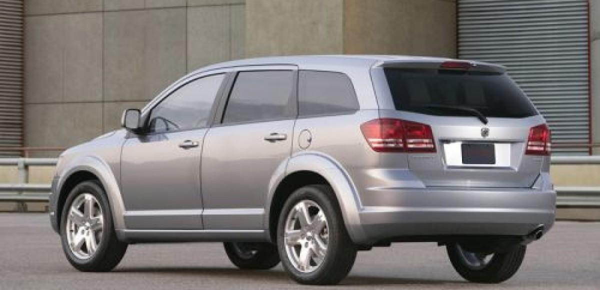 2009 Dodge Journey. Приятное путешествие
