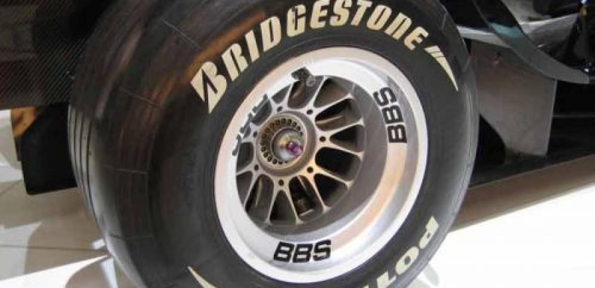 Компания Bridgestone проводит очередной «День открытых дверей»