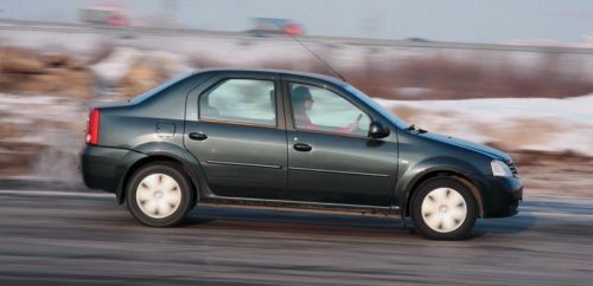 Renault Credit: выгодные кредитные ставки