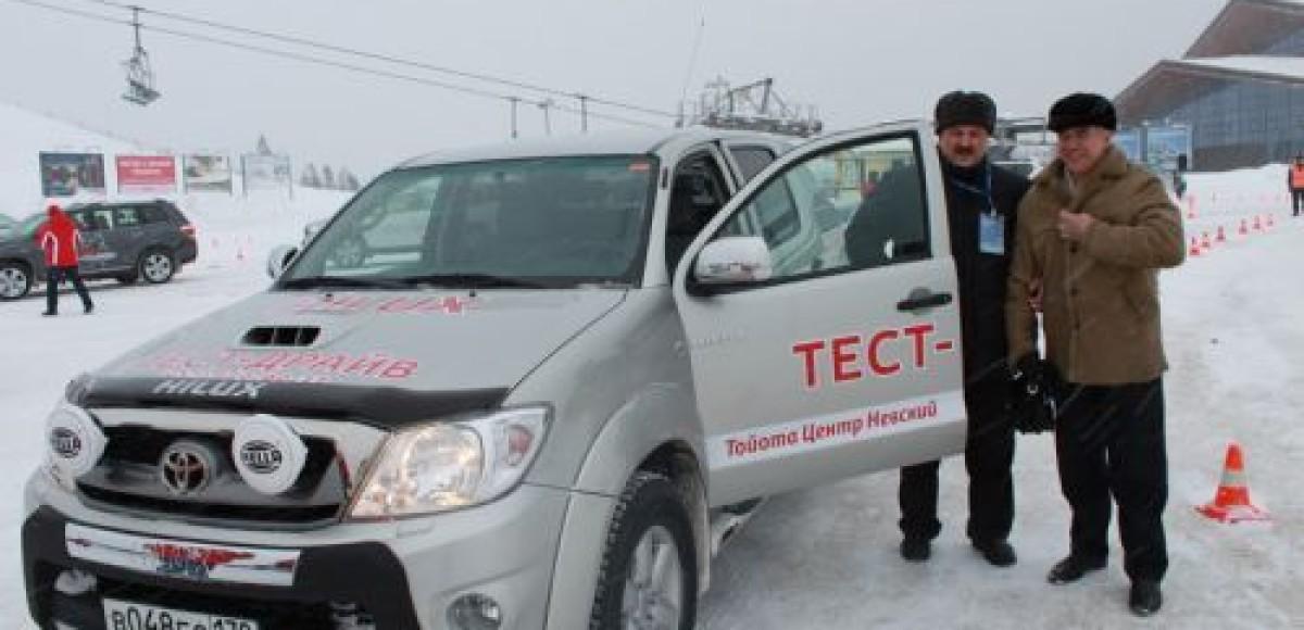Второй всероссийский тест-драйв внедорожников Toyota X-Country прошел в Санкт-Петербурге