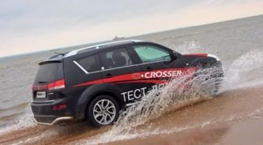 В Петербурге открылся новый автоцентр Citroen