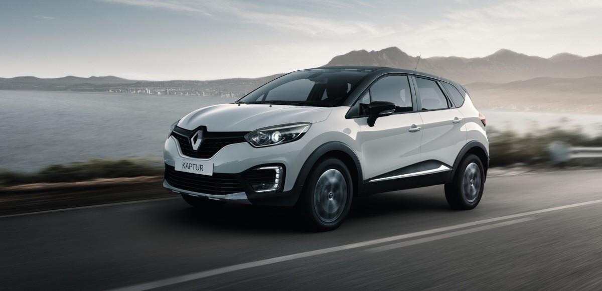 Renault Kaptur. Слияние культур