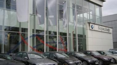 В автоцентре «БорисХоф» состоялся День BMW Гран Туризмо