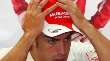 Развитие Ferrari:  Возможности ограничены