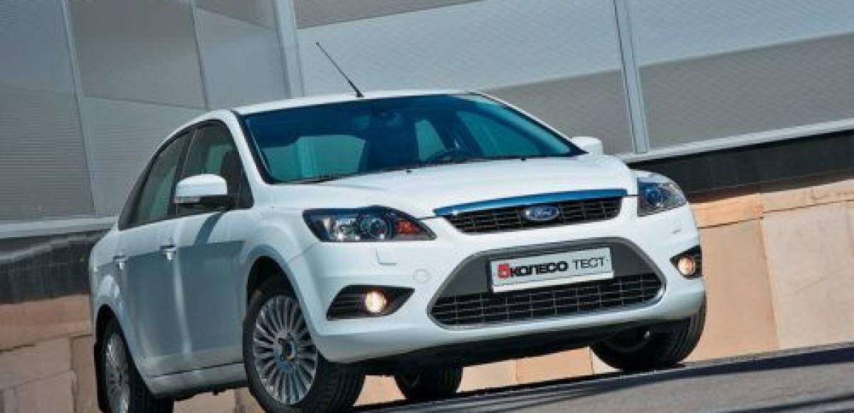 В Сыктывкаре открылся дилерский центр компании Ford