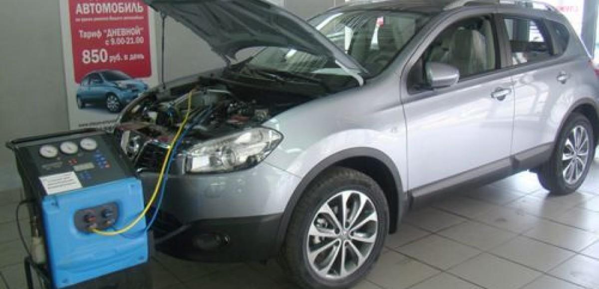 Удачный сервис «Nissan Автомир»