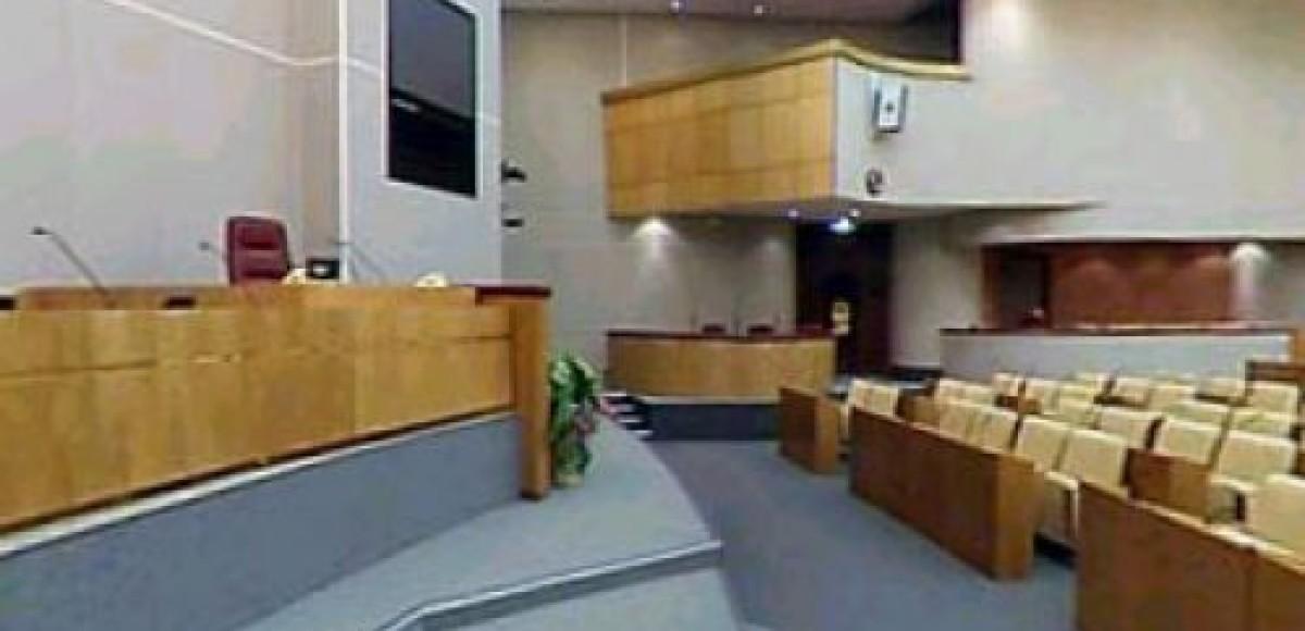 Отмена особых номеров судей Конституционного суда не касается