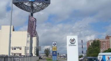 В автоцентре «Атлант-М Лахта», Санкт-Петербург, обсудили официальные и неофициальные сервисные центры