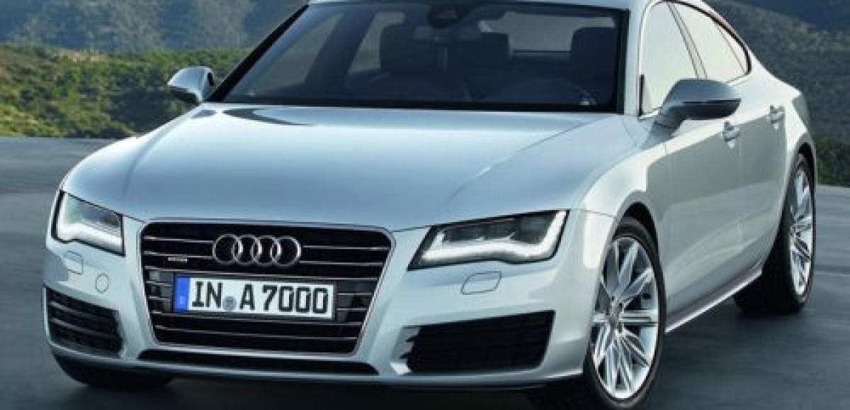 Цены на Audi A7 Sportback в России стартуют с 2 379 000 рублей