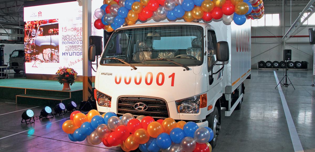 Сделано в России: производство Hyundai HD78