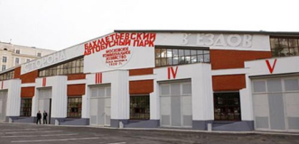 Спутница Романа Абрамовича организует в Москве «идеальную пробку»