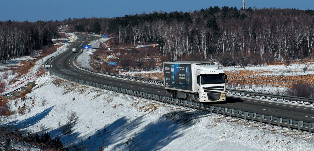 Экспресс на восток: от Санкт-Петербурга до Хабаровска с тягачом DAF XF