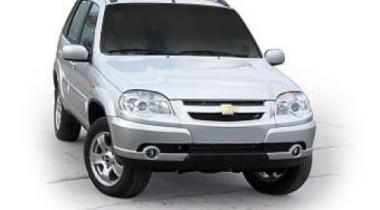 С 1 января выросли цены на Chevrolet Niva