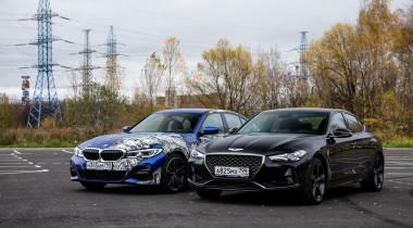 BMW 3-й серии против Genesis G70. Пропеллер или крылья?